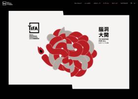 tifa.ntch.edu.tw