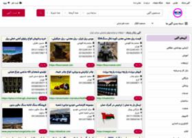tifaa.com