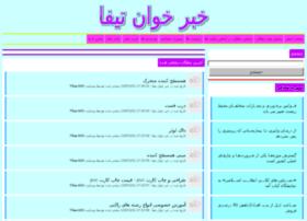 tifaa.net