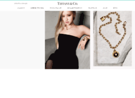 tiffany.co.jp