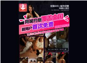 tiffanyjewelry-shops.com