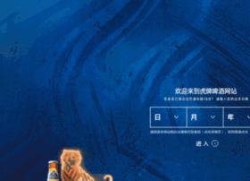 tiger-beer.com.cn