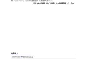 tiger-k.co.jp