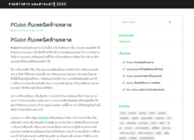 tiger-news.info