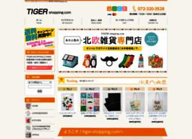 tiger-shopping.com