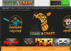 tigercraft.org