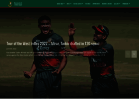 tigercricket.com.bd