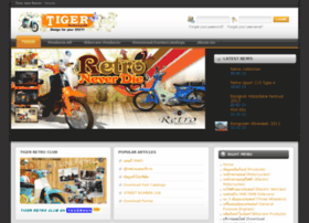 tigermotor.co.th