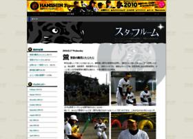 tigers-staff.tblog.jp