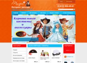 tigra-spb.ru