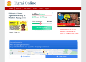 tigraionline.com