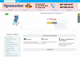 tigramarket.com.ua