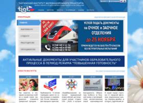 tigt.ru