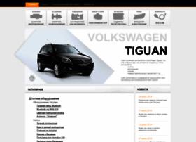 tiguan-wiki.ru