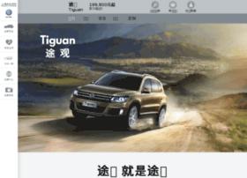 tiguanchina.com