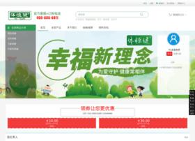 tihengjian.com
