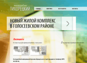 tihoretskiy.com.ua