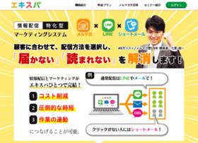 tiishon.com