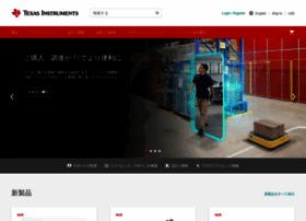 tij.co.jp