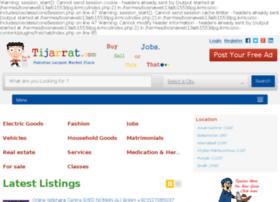 tijarrat.com