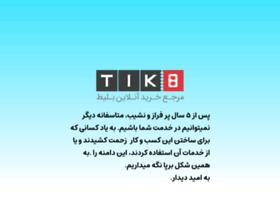 tik8.com