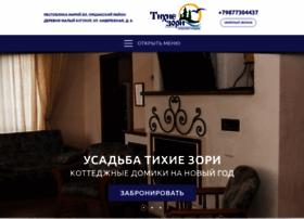 tikhie-zori.ru