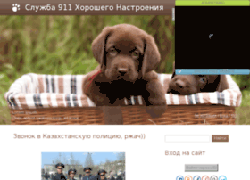 tiki-tiki.ru