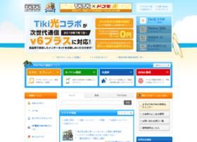 tiki.ne.jp