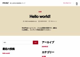 tikitabi.com