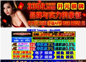 tikiwin.com