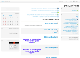 tikshuv.org
