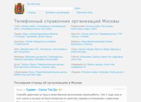 tilbagevise.ru
