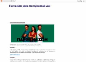tileoptika.blogspot.gr