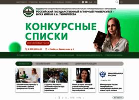 timacad.ru