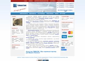 timatik.ru