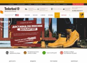 timberland.net.ru