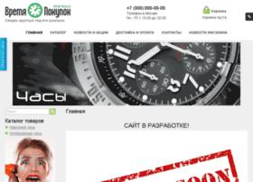time-buy.ru