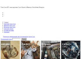 time-casio.by