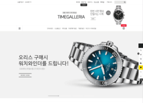 time-gallery.co.kr