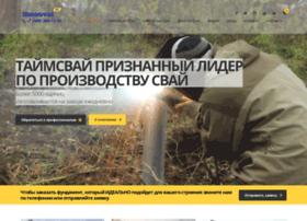 time-svai.ru
