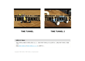 time-tunnel.jp