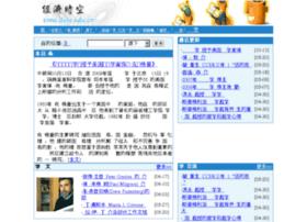 time.dufe.edu.cn