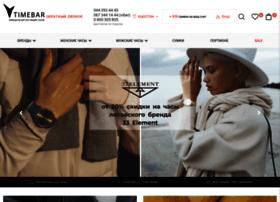 timebar.ua