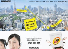 timebox.co.jp