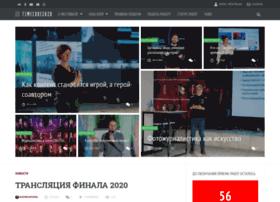 timecodefest.ru