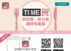timeeat.com