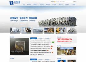 timegroup.com.cn