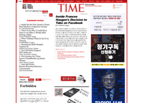timeinc.co.kr