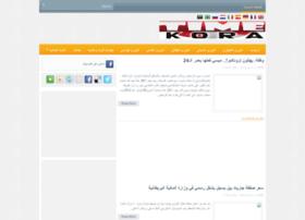 timekora.blogspot.com