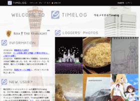 timelog.jp